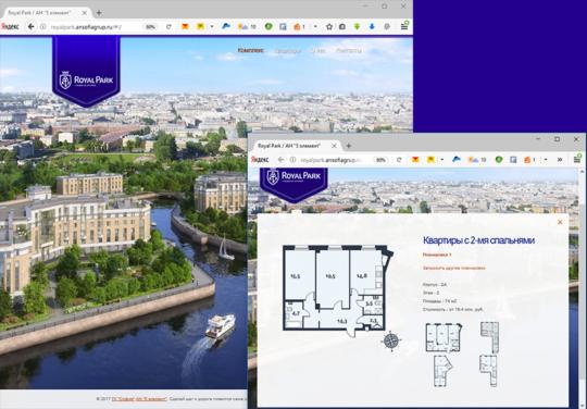 сайт жилого коплекса для продажи квартир