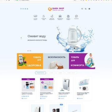 создание сайта интернет-магазина товаров для детской
