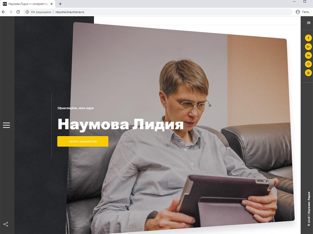 Сайт специалиста