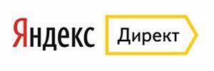 размещение рекламы в ЯндексДирект