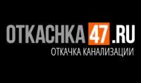 Откачка 47 логотип