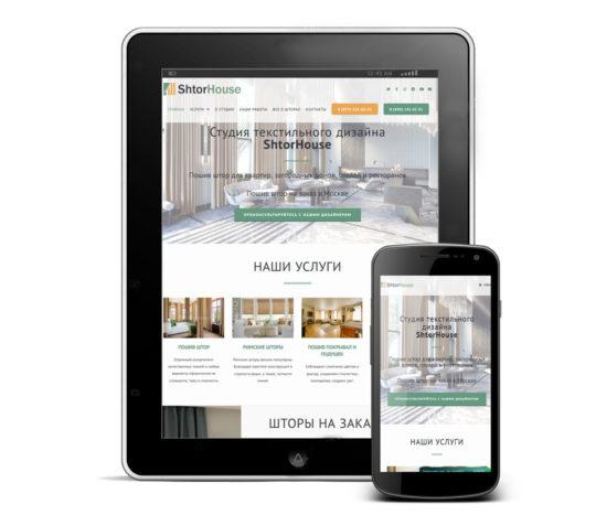 адаптивная мобильная версия сайта услуг