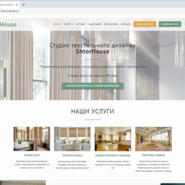 сайт штор и гардин в Москве - help2site.ru