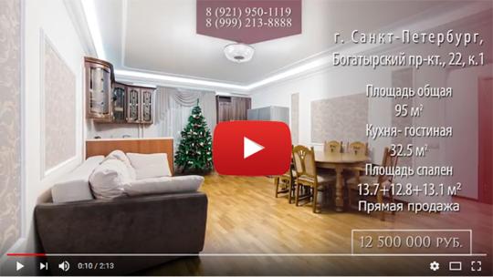 монтаж видео слайд-шоу для youtube из фото объектов недвижимости