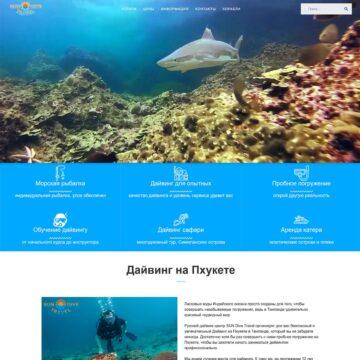 Пхукет - портфолио сайтов Help2Site.ru