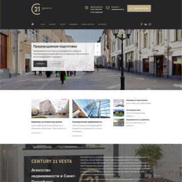 Сайт агентства недвижимости Vesta
