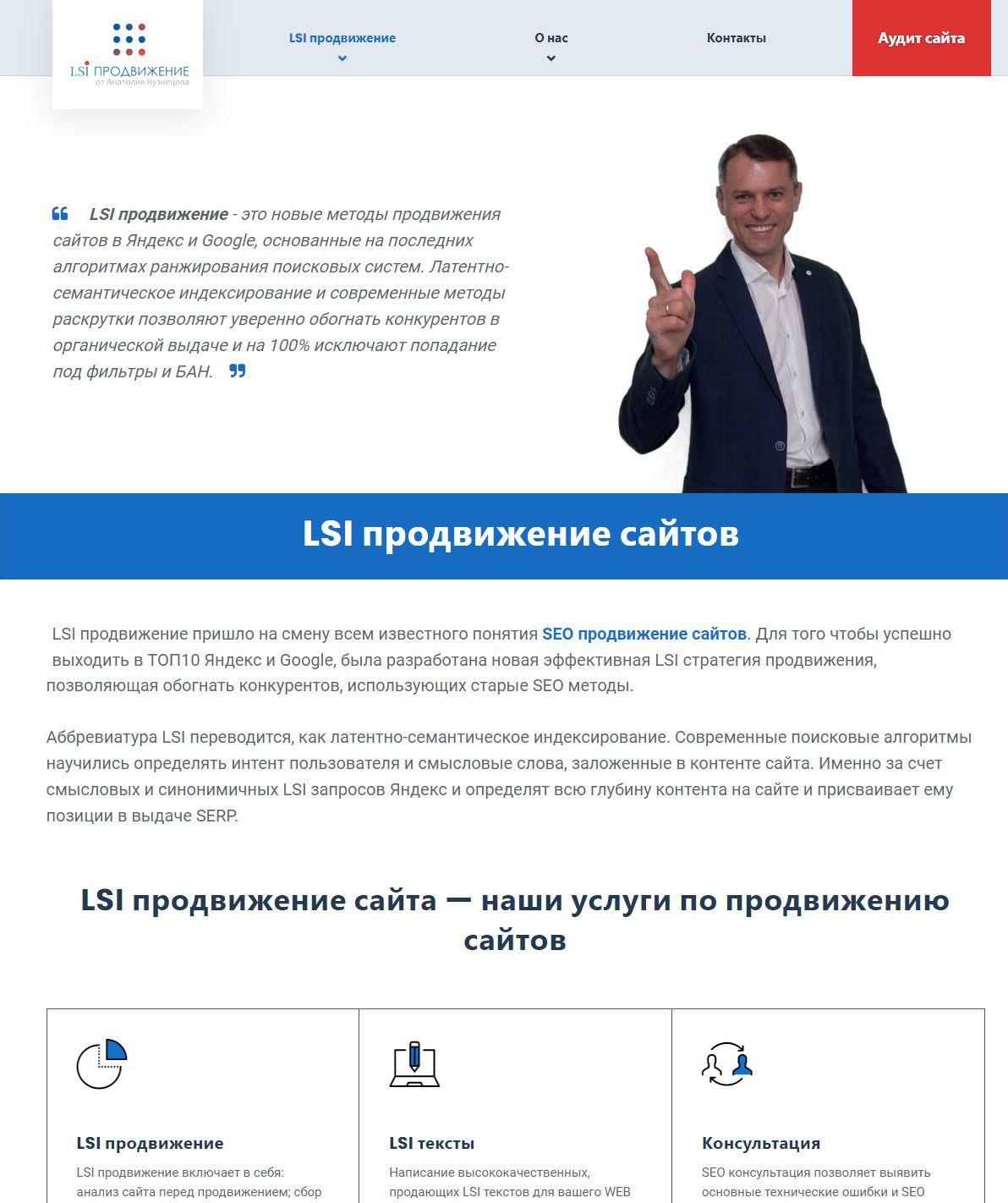 Сайт с seo анализом сайтов