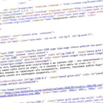 Символы HTML кода