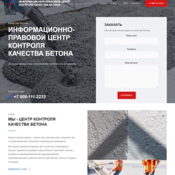 Сайты созданные студией Help2Site
